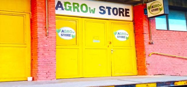 AGROw STORE bejárat